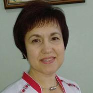 Чабан Нина Васильевна